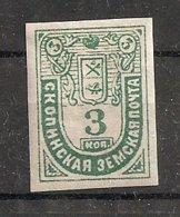 Russia Russie Russland ZEMSTVO Zemstvos Local Post Skopin - 1857-1916 Empire