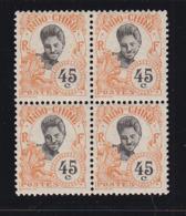 INDOCHINE 52 EN BLOC DE 4  - LUXE NEUF SANS CHARNIERE - Indochina (1889-1945)