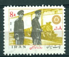 Iran 1976, Railroad Day, SC# 1917, MNH Ref1715 - Iran