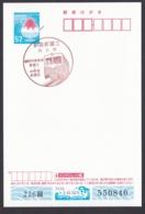 Japan Scenic Postmark, Train Kushiroshinfuji (js3112) - Japan