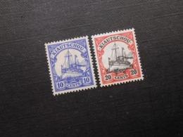 D.R.Mi 31*MLH/ 32 Ll*MLH - Deutsche Kolonien (Kiautschou) 1905/1919 - Mi 3,30 € - Colonia: Kiautchou
