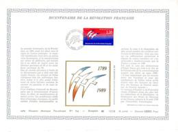 Document Artistique Philatélique Cérès N° 843 (YT N° 2560): RARE !!! - Documents De La Poste
