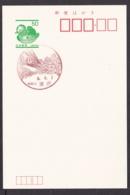 Japan Scenic Postmark, Monorail (js3636) - Japan