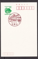 Japan Scenic Postmark, Monorail (js3666) - Japan