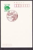 Japan Scenic Postmark, Tram (js3678) - Japan
