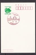 Japan Scenic Postmark, Monorail Aiplane Haneda (js3698) - Japan