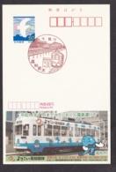 Japan Scenic Postmark, Tram (js3713) - Japan