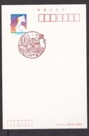 Japan Scenic Postmark, Kannon Sweet Potato (js3714) - Sonstige