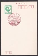 Japan Scenic Postmark, Shinkansen (js3836) - Japan