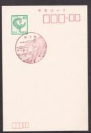 Japan Scenic Postmark, Train (js3838) - Japan