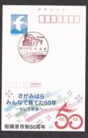 Japan Scenic Postmark, Linear Motor Car Train (js3842) - Japan
