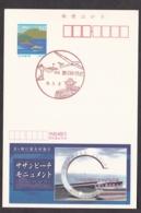 Japan Scenic Postmark, Golf Glider (js3843) - Japan