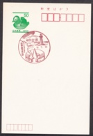 Japan Scenic Postmark, Shirase Nobu Monument Lighthouse (js3848) - Japan