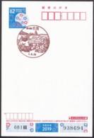 Japan Scenic Postmark, Amami Rabbit (js3853) - Japan