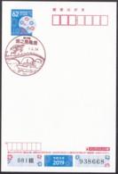 Japan Scenic Postmark, Bridge Turtle Ship (js3855) - Japan