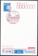 Japan Scenic Postmark, Rugby (js3858) - Japan