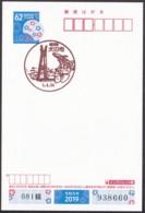 Japan Scenic Postmark, Whale (js3863) - Japan