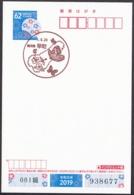 Japan Scenic Postmark, Butterfly (js3865) - Japan