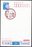 Japan Scenic Postmark, Turtle Dance (js3868) - Japan