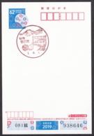 Japan Scenic Postmark, Train Apple Peach (js3870) Last Day - Japan