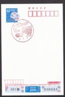 Japan Scenic Postmark, Train Apple Peach (js3871) First Day - Japan