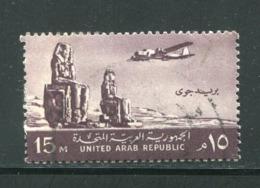 EGYPTE- P.A Y&T N°82- Oblitéré - Poste Aérienne