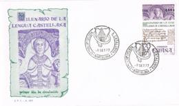34743. Carta BARCELONA 1977. 57 Volta Ciclista Catalunya. Ciclismo  Milenario Lengua Castellana - 1931-Hoy: 2ª República - ... Juan Carlos I