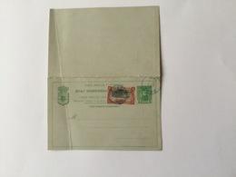 État Indépendant Du Congo Entier Postal 1898 Zobé - Postwaardestukken