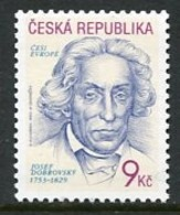 CZECH REPUBLIC 2003 Dobrovsky 250th Anniversary MNH / **.  Michel 362 - Tchéquie