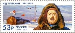 Russia 2019 Papanin Stamp MNH - 1992-.... Federation