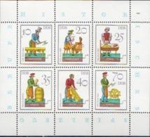 Germany / DDR MNH Sheetlet - Fairy Tales, Popular Stories & Legends