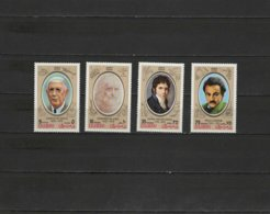Dubai 1972 Paintings Leonardo Da Vinci, Beethoven, De Gaulle Etc. Set Of 4 MNH - Art