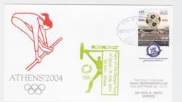 Israel Flight Card 2004 Athens Olympic Games - National Team Flying El Al (G105-1A) - Summer 2004: Athens