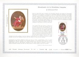 Document Artistique Philatélique Cérès N° 858 (YT N° 2574): RARE !!! - Documents De La Poste