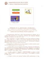 Celebratory Fencing Aerogramme World Championship 1980 (NOV190002) - Scherma