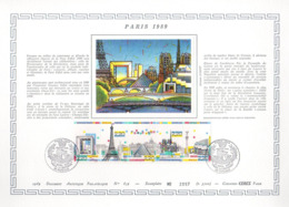Document Artistique Philatélique Cérès N° 859 (YT N° 2583A): RARE !!! - Documents De La Poste