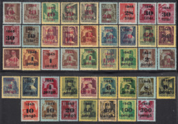 HUNGARY  Michel  778/820  ** MNH - Unused Stamps