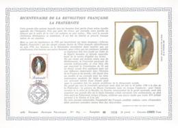 Document Artistique Philatélique Cérès N° 864 (YT N° 2575): RARE !!! - Documents De La Poste
