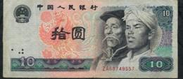 CHINA P887 10 YUAN 1980 #ZA   VF  NO P.h. - China