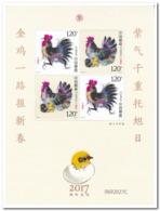 China 2017, Postfris MNH, Year Of The Rooster - Ongebruikt