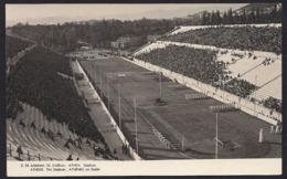 Greece - Athens The Stadium [B.Goudi E-24] - Greece