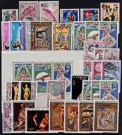 O0018  DAHOMEY 1972,  MNH Stamps, Mostly Sets - Benin - Dahomey (1960-...)