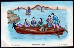 RARE CPA ANCIENNE CHINE-  ILLUSTRATION AQUARELLE- VIE EN CHINE DÉBUT XXe.-  PROMENADE EN SANPAN - China