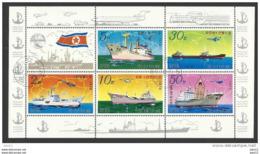 Nordkorea, 1978, Mi.-Nr. 1725-1729, Kleinbogen, Gestempelt - Korea (Nord-)