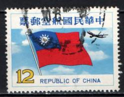 TAIWAN - 1980 - China Flag - USATO - 1945-... Repubblica Di Cina