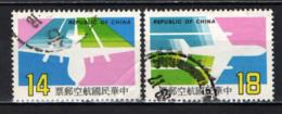 TAIWAN - 1984 - Airplane - USATI - 1945-... Repubblica Di Cina