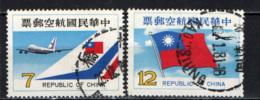 TAIWAN - 1980 - China Airlines Jet And China Flag - USATI - 1945-... Republic Of China