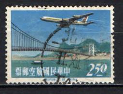 TAIWAN - 1963 - Jet Airliner Over Pitan Bridge - USATO - 1945-... Repubblica Di Cina