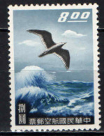 TAIWAN - 1959 - Sea Gull - MNH - 1945-... Repubblica Di Cina