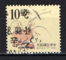 TAIWAN - 1996 - Ancient Chinese Engraving - USATO - 1945-... Repubblica Di Cina